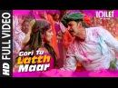 Gori Tu Latth Maar Full Video Toilet Ek Prem Katha Akshay Kumar Bhumi Pednekar Sonu N Palak M