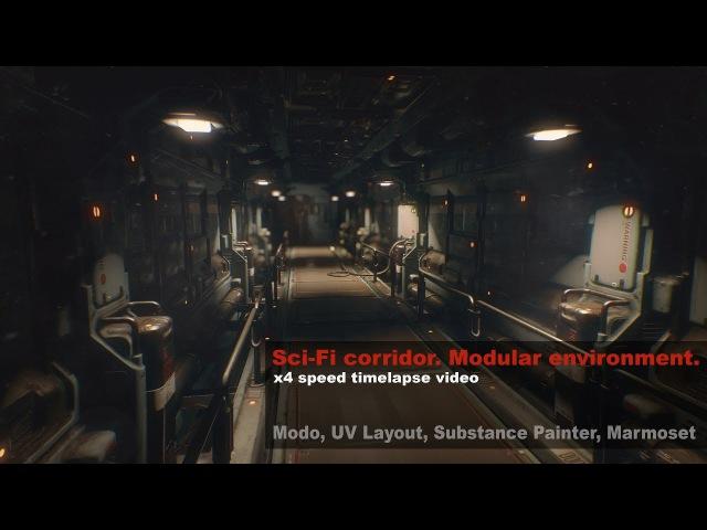 Sci-Fi Corridor. Modular environment. Modo, UVLayout, SubstancePainter, Marmoset.
