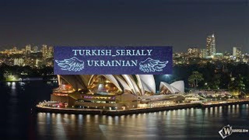 Turkish_serialy Ukrainian