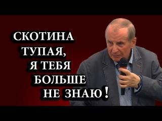 М. Веллер: