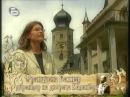 Цар Фердинанд Български - част 1