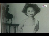 Майя Плисецкая. Танцуя музыку. 1999  документальный фильм-биография известной балерины