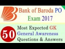 Expected GK General Awareness Questions for Bank of Baroda PO Exam 2017 - India Education Video