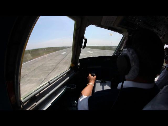 Взлет Ил-96 из Елизово Ilyushin Il-96 take off from Elizovo