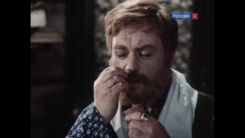 Вечный зов (1 серия — «Старший брат» из 19) 1973-1983 SATRip