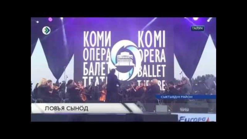 Театр на фестивале ЖИВОЙ ВОЗДУХ с. Ыб
