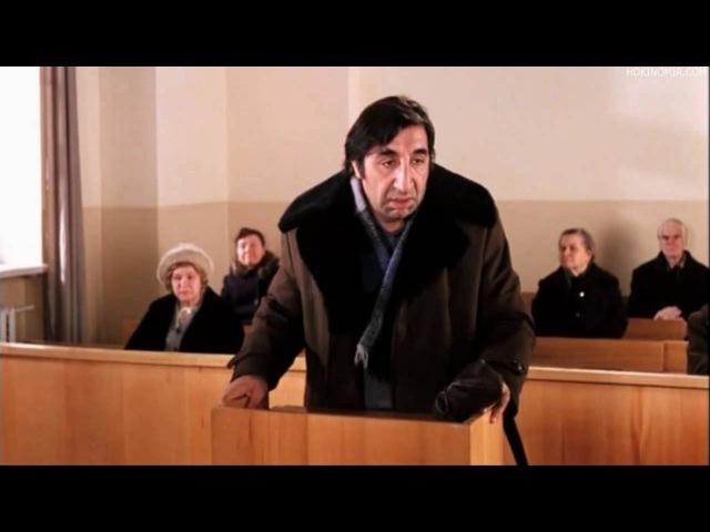 Кумыкский суд (Мимино)