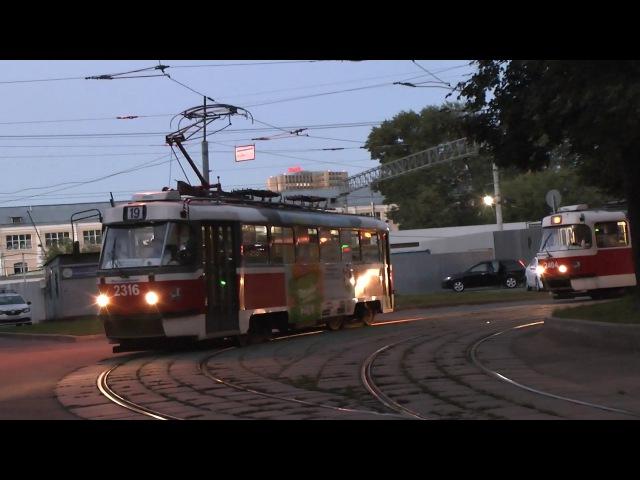 Трамвай Татра Т3-2316 (МТТА-2)