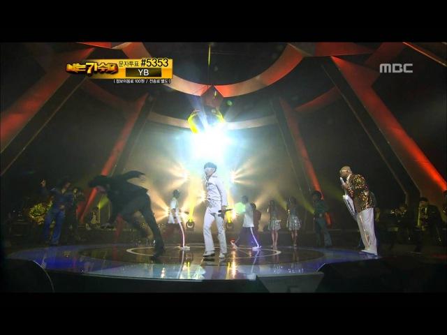 2R(3), 09, Kim Bum-soo - With you, 김범수 - 님과 함께, I Am A Singer 20110612