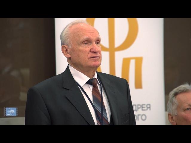 «Наука. Философия. Религия» (г. Дубна, 2016.12.5-6) — Осипов А.И.