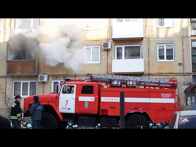 Пожар в жилом доме, Омск, 23.11.2017