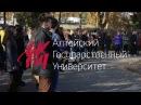 Танцевальная перемена на ФМКФиП