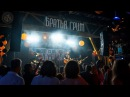 БРАТЬЯ ГРИМ | Club «IKRA» | 09.09.17