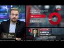 Голомша адвокаты подозреваемых используют недостатки в судебном законодательстве 21.11.17