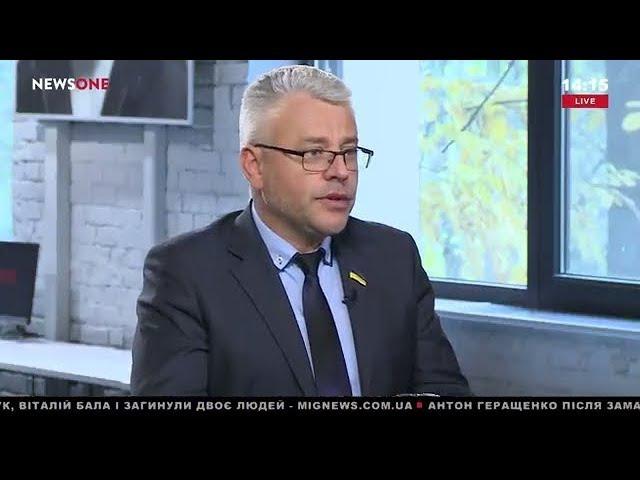 Бублик: прогрессирование терроризма в Украине вызвано отсутствием политической воли 26.10.17