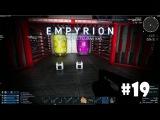 Empyrion - Galactic Survival (Alpha 6) #19 - Эпическая ракетная установка