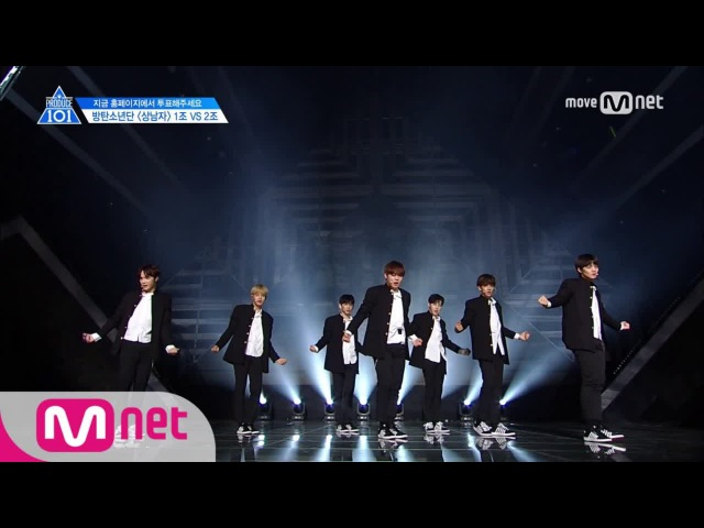 PRODUCE 101 season2 [4회] '어벤저스 등장!' 꽃보다 상남자ㅣ방탄소년단 ♬상남자_1조 @그룹