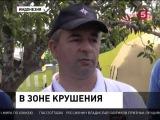 Главные новости! Водолазы МЧС России продолжают операцию в зоне крушения самолета в Индонезии