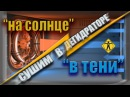 Инфракрасный дегидратор для овощей и фруктов — ЛУЧШАЯ электрическая сушилка!