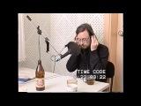 Егор Летов. Интервью для Авторадио, Ижевск, 18 декабря 1999 года