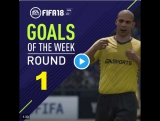 FIFA 18 Goals of the WEEK Round 1 Top 10 Goal #FIFA18 #Top10 GOTW 1 compleet