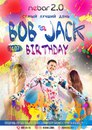 Боб Джек фото #31