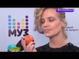 Глюкоза целует помидор (PRO-Новости, МУЗ-ТВ, 15.02.2017)