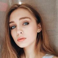 Виктория Демидова