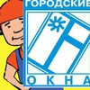 Городские окна-Киров