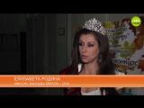 Шушары. Финал конкурса Краски осени-2017 Специальный гость Елизавета Родина