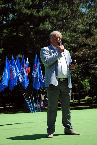 Владимир Вересов