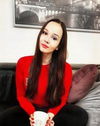 Julia Turkina