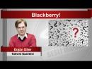Ergün Diler Blackberry!.mp4