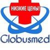 Globusmed-медицинские расходные материалы