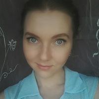 Екатерина Лёвкина
