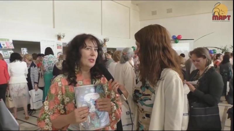 Интервью липецкой писательницы Тамары Алексеевой на X Всероссийском форуме школьных библиотекарей Михайловское 2017.