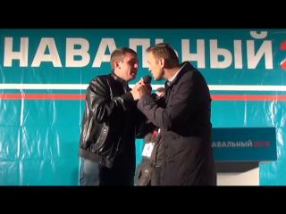 Первый митинг Навального после освобождения