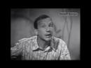 Савелий Крамаров - Как жить дальше 1971