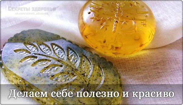 ТРАВЯНОЕ МЫЛО  Ингредиенты:  мыло детское –
