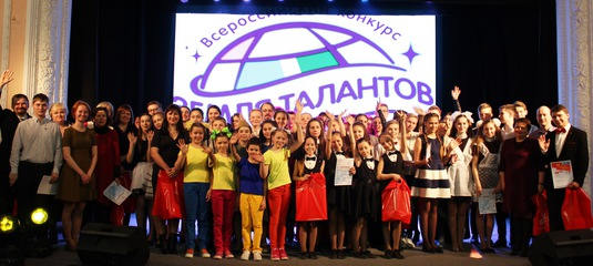 Конкурс «Земля талантов» становится международным