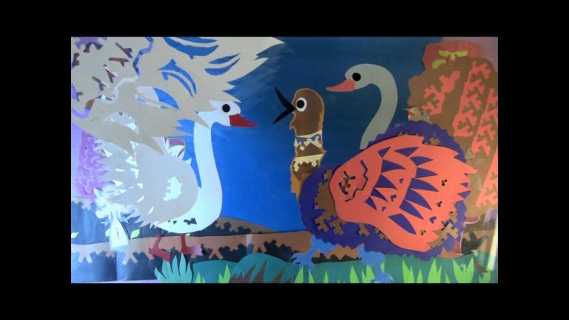 глухарь и дикие лебеди -