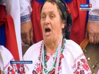 «Вести» узнали, как живут малые народы Новосибирской области