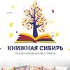 """Издательство """"Союз писателей"""""""