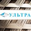 """ООО """"Ультра"""" - профлист и сетка от производителя"""