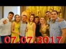 """Видео поздравление от друзей на свадьбу """"Кристи&Koля"""""""