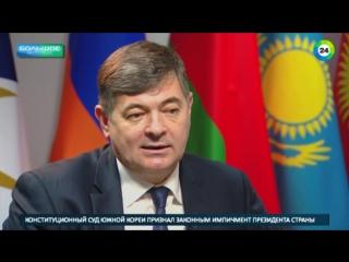 Вице-премьер Кыргызстана Олег Панкратов о первых результатах интеграции Кыргызстана в ЕАЭС