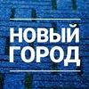 Тротуарная плитка во Владимире и области
