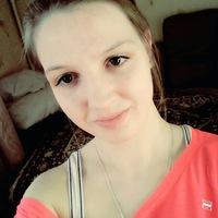 Марина Скобелева