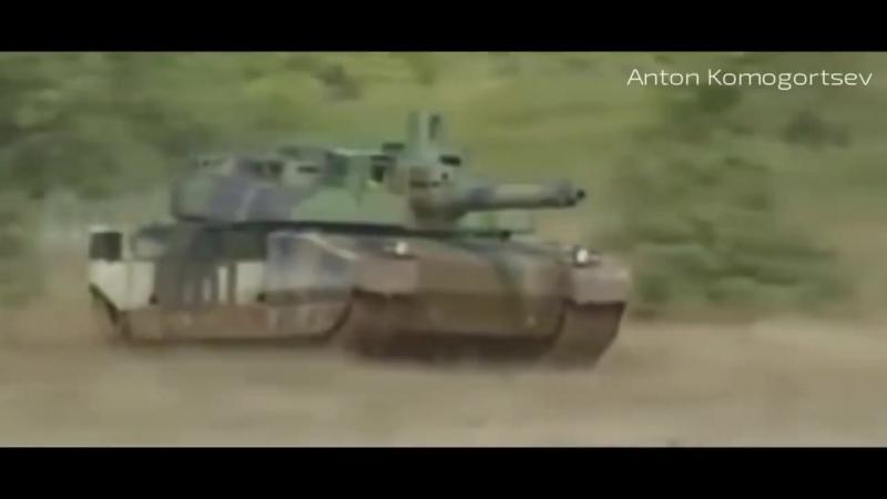 AMX-56 Leclerc Франция