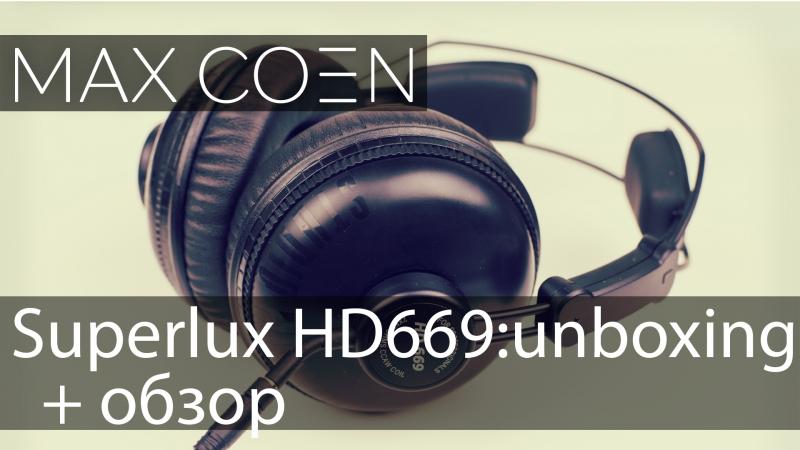 Superlux HD669 Axelvox HD 272 обзор наушников